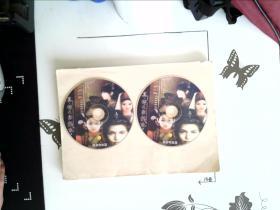 游戏光盘:真倚天屠龙记 简体中文版 AB面 2张光盘  裸盘  盘面有点花