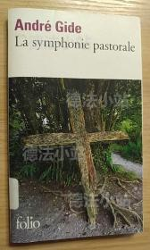 法文 法语小说 La symphonie pastorale 田园交响曲 安德烈·纪德
