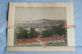清代山东烟台全景大幅手工上色蛋白照片,漂亮!!!大约1880年附近,存世130多年了!