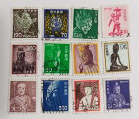 外国日本邮票(人物信销票12枚没有重复不是一套票)