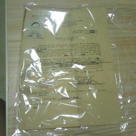 厦门人去外国的民国签证书一张