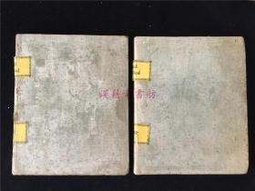 1838年出版的西洋古书合订本《Dansk Folkeblad》1册63期。  Skriftcommittee. Anden Aargang 1838 No.1-63。有点像100多年前的杂志合订本,内容不详,法文?德文?意大利语
