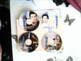 游戏光盘 新神雕侠侣2 华夏正版 光盘4张 裸盘 盘面有点花
