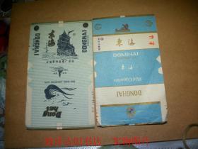 早期全品未使用烟标 -- 东海--两种合售  安徽蚌埠卷烟厂