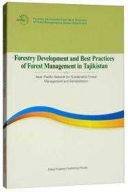 塔吉克斯坦共和国林业发展和森林管理最佳实践报告(英文版)/大中亚区域林业发展报告丛书