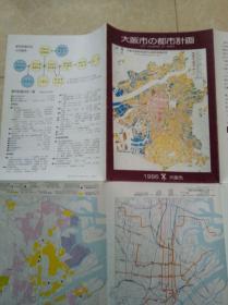 日本大坂都市市规划图