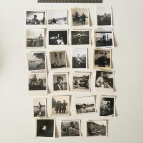 老 照片 部队 解放军 军人 60年代 23张合售