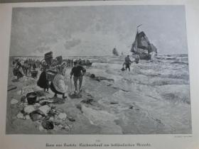 【现货】1890年木刻版画《鱼贩》(Fischverkauf) 尺寸约41*28厘米  (货号600210)
