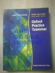 NEW EDITION  with answers    Oxford  Practice Grammar 新版牛津实践语法 或者翻译新版牛津练习语法 附答案无光盘 JOHN EASTWOON