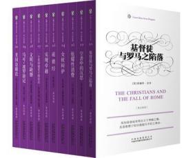 企鹅口袋系列-伟大的思想21-30(全10册)中译出版爱德华·吉本等9787500145233
