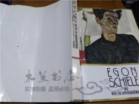 原版日本日文书 工ゴン・シ―レとウイ―ン世纪末 EGON SCHIELE 神奈川具立近代美术馆 东京新闻 1986年 大16开平装