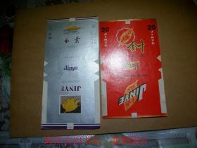 早期全品未使用烟标 -- 金叶--两种合售  安徽蚌埠卷烟厂