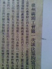 中国革命博物馆 复制品【540X210】
