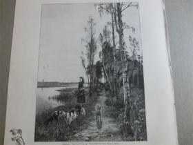 【现货】1890年木刻版画《回家的路上,诗配画》(Heimkehr) 尺寸约41*28厘米  (货号600215)