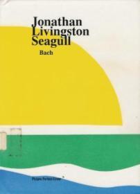 Jonathan Livingston Seagull (20th Anniversary Ed.)