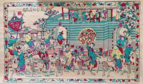清代老版早年印桃花坞经典戏曲木刻木版年画版画*新彩昭君跑马*49*32cm。