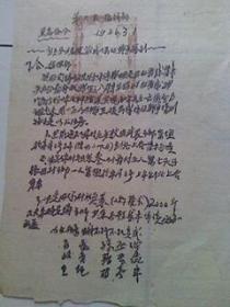 中国革命博物馆 复制品 【300X160】
