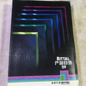 Rlttal产品目录29