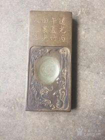 石雕砚台 文房富贵有余石砚台
