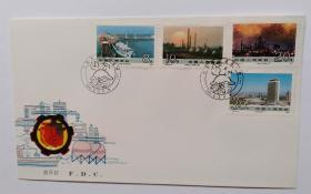 T128 社会主义建设成就(第一组)邮票总公司首日封