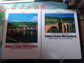 大16开外文书籍----Eine Bildreise/Schönes Hamburg +Schönes baden-wurttemberg  2本 (风情地理类)