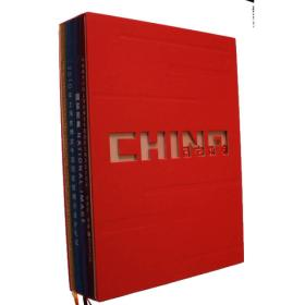 国家形象:2010年上海世博会中国国家馆展示设计札记