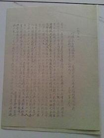 中国革命博物馆 复制品[260X290]