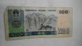 1980 面值壹佰元紙幣 品相如圖缺一個角