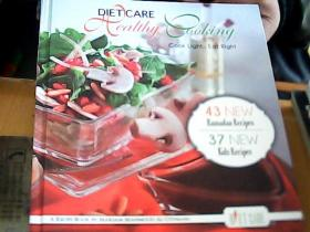 DIETCARE Cook Light  Eat Right