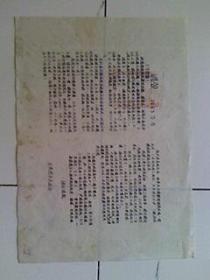 中国革命博物馆 复制品  【310X230】