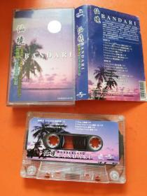 仙境 班得瑞首张音乐巨献 磁带