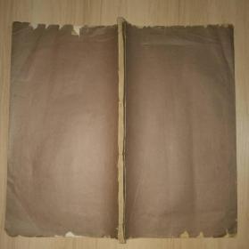 民国线装影印:潘方凯墨评(1册、北平故宫博物院刊印)