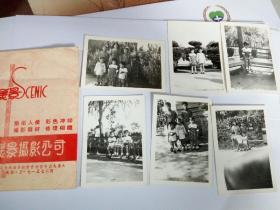 6、70年代照片10张 附底片5张