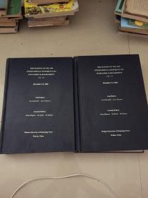 英文原版 第三届创新管理国际会议论文集上下两本一套全(2006年精装一版一印 书净重5.88kg)