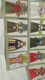 脸谱  1981年6月1日出版 人物有孙悟空 鲁智深 杨智 钟馗  程咬金 杨七郎等共25张