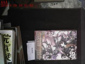 寻找前世之旅 京都幕末08