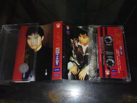 磁带-【有歌词】   磁带邰正霄专辑《一千零一夜》
