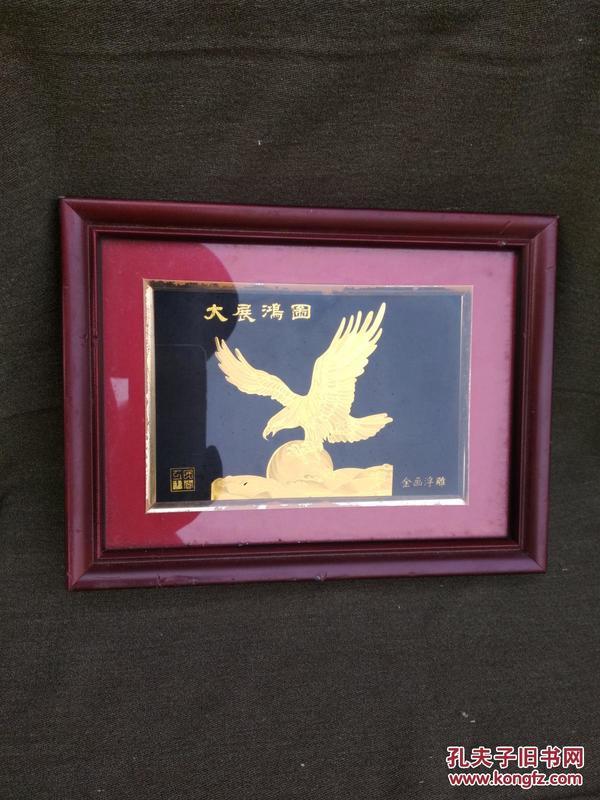 金畫浮雕大展宏圖擺件