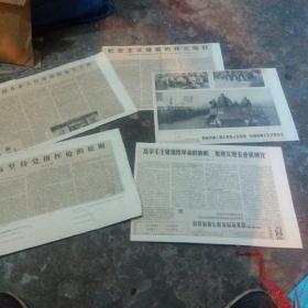 早期老剪报5张,怀念毛主席的,有毛主席图片。