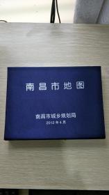 南昌市地图(盒装珍藏版、内附两张大开地图、其中有一张大开丝绸地图)