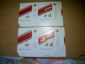 早期全品未使用烟标 -- 丹健--两枚合售  安徽蚌埠卷烟厂