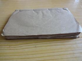 民国贴式手抄本(32开本一厚册,通三代、乡党式、红白寿拜帖)