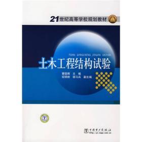 正版】采油技术手册(修订本)