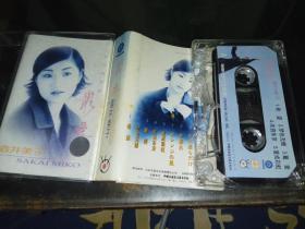 磁带-【有歌词】   酒井美子《来自东京的最爱》