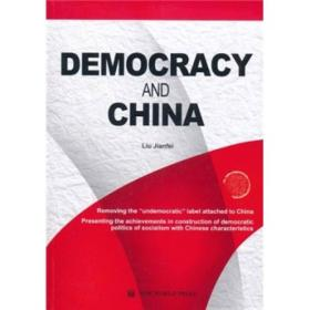DEMOCRAC AND CHINA