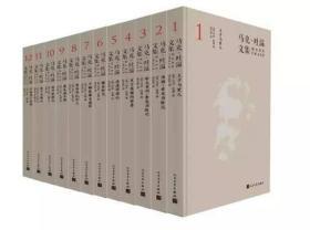 马克·吐温文集(全12册)
