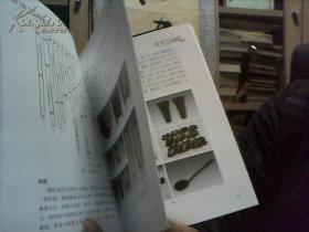 赤峰古代墓葬