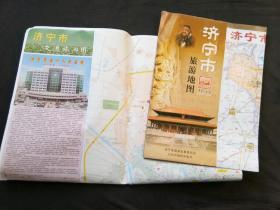 济宁市旅游地图 济宁市交通旅游图