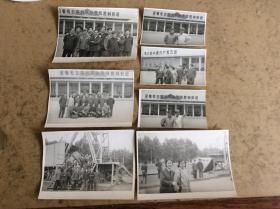 文革时期老照片,7张,看图尺寸不一样