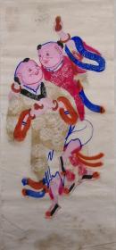 稀见精品!!!民国广东新会盛载利记老店木刻木版年画版画*和合二仙*带画店暗记
